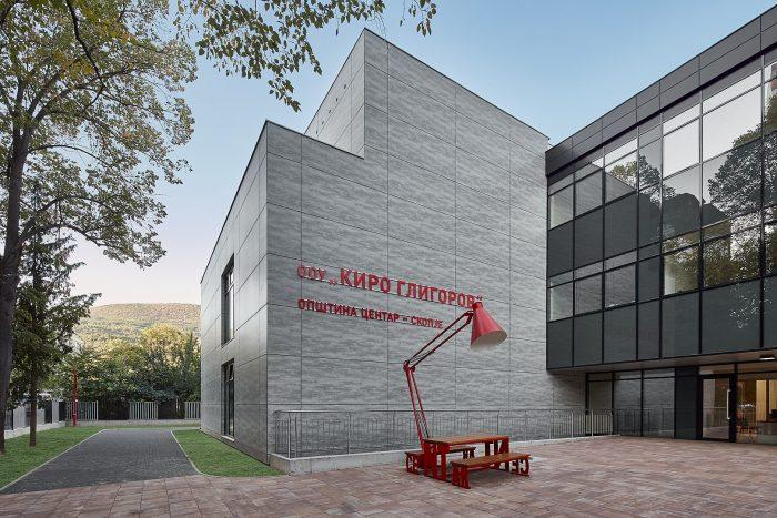 BMA - Shkolla e re fillore Kapistec