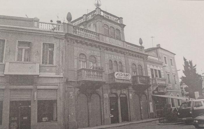Banesa e Mantho Jorgjit, Durrës